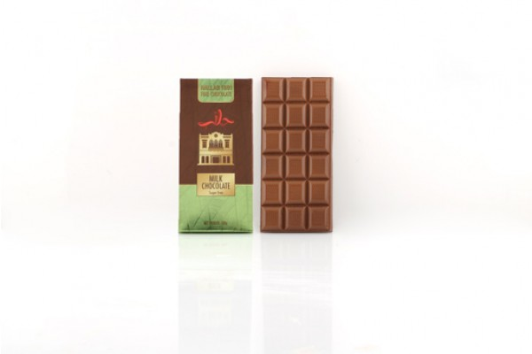 Hallab Milk Chocolate Bar (Sugar Free)