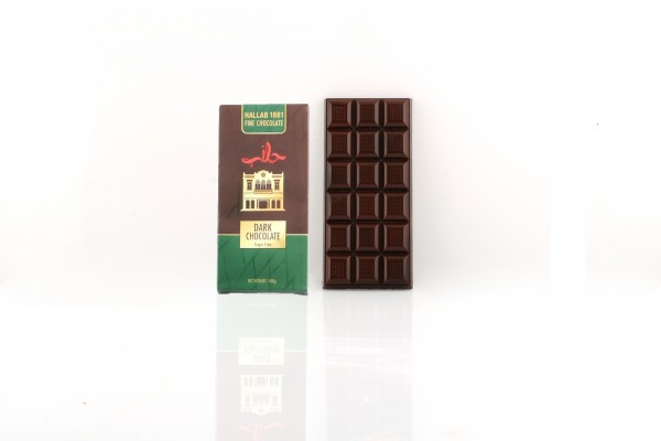 Hallab Dark Chocolate Bar (Sugar Free)