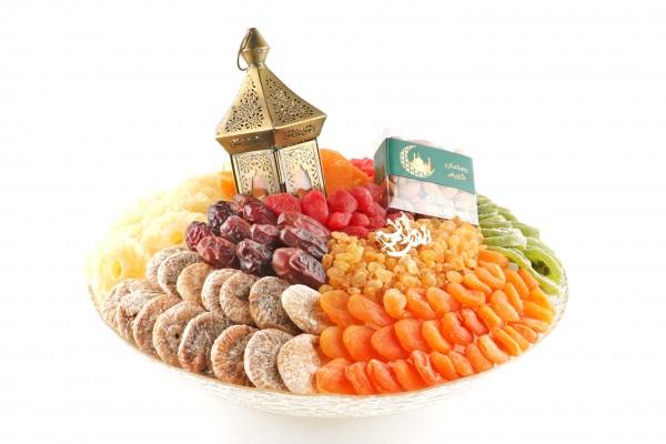 Ramadan Kit #4