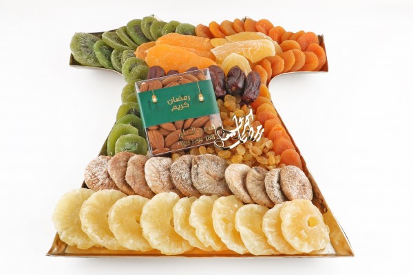 Ramadan Kit #8