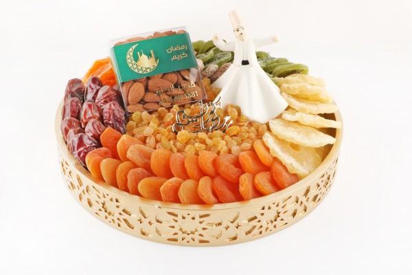Ramadan Kit #7
