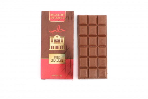 Hallab Milk Chocolate Bar (20%)