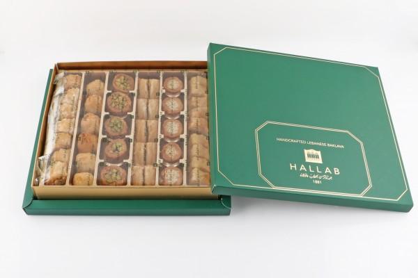 Mixed Baklava Vegan Gift Box