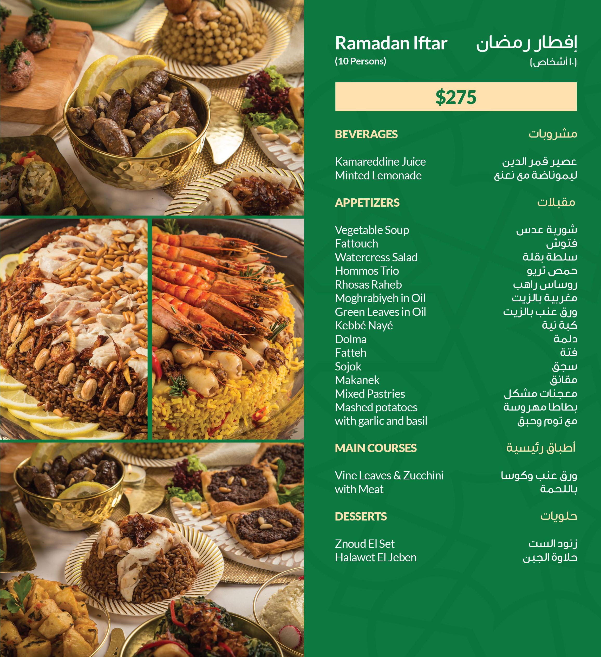 Ramadan Iftar (10 prs)