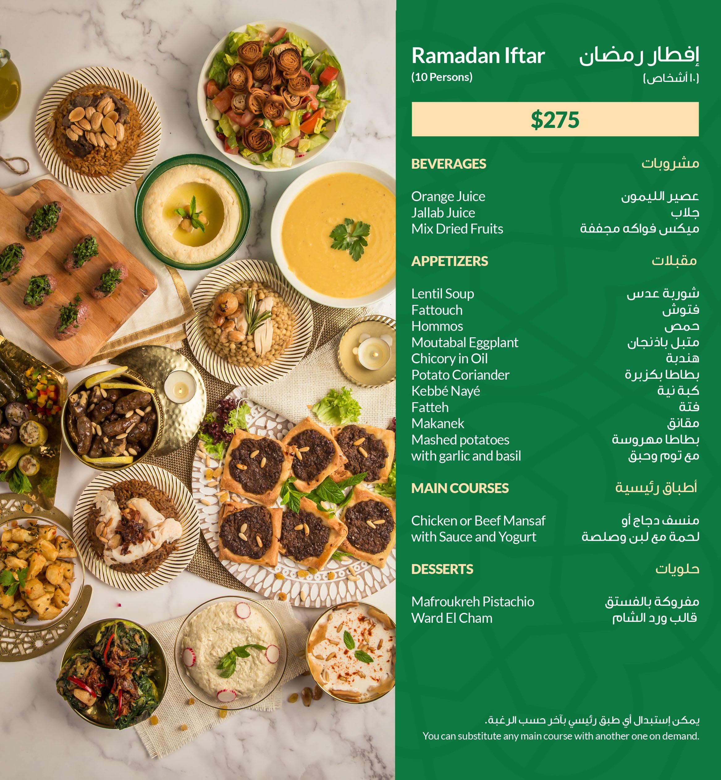 Ramadan Iftar (10 prs) 2
